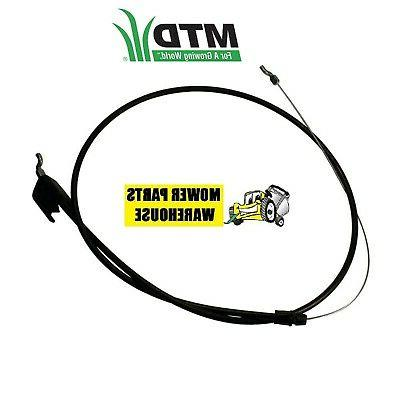 new repl mtd zone control cable engine